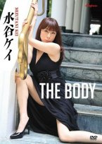 Кеи Мидзутани: Тело / Kei Mizutani THE BODY