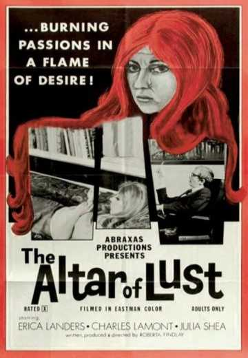 Алтарь страсти / The Altar of Lust (1971)