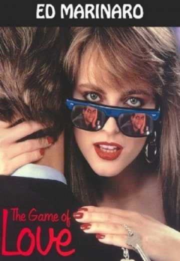 Tonights the Night / The Game of Love (1987)