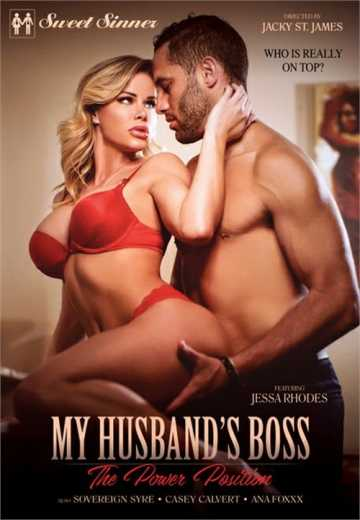 My Husband's Boss: The Power Position (2019)