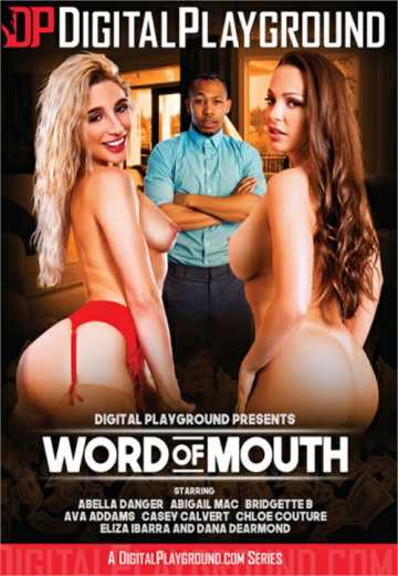 Сарафанное Радио / Word Of Mouth (2019)