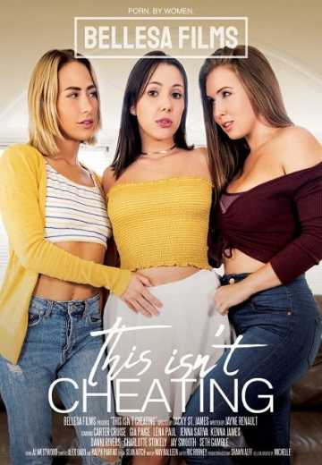 Это не обман / This Isn t Cheating (2019)