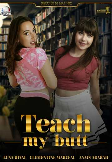 Teach My Butt (2019)