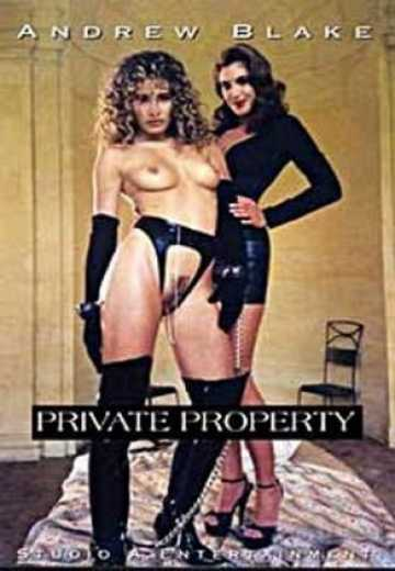 Private Property (1995)