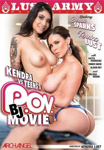 Kendra Vs. Teens: A POV BJ Movie (2017)