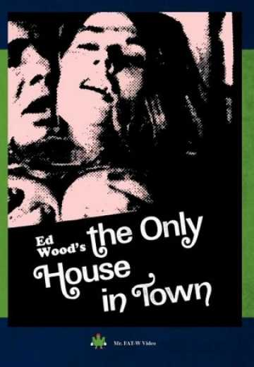 Постер The Only House in Town (1970)