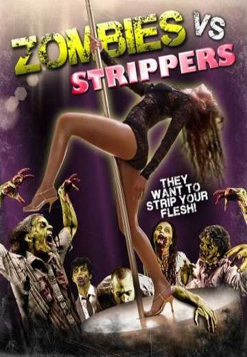 Зомби против стриптизёрш / Zombies Vs. Strippers (2012)