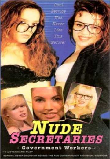Nude Secretaries: Government Workers (1996)