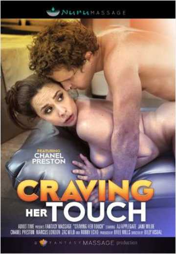 Жажда Ее Прикосновений / Craving Her Touch (2020)