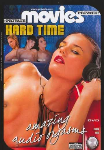 Ночное время / Private Movies 26 - Hard Time (2006)