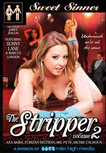 The Stripper 2 (2013)