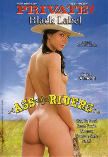 Наездницы / Private Black Label 51: Ass Riders (2006)