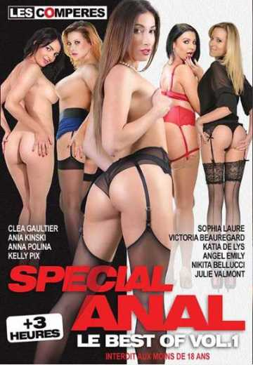 Special Anal Le Best of 1 (2020)