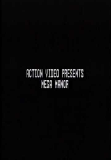 Action Video Presents Mega Manor (1987)