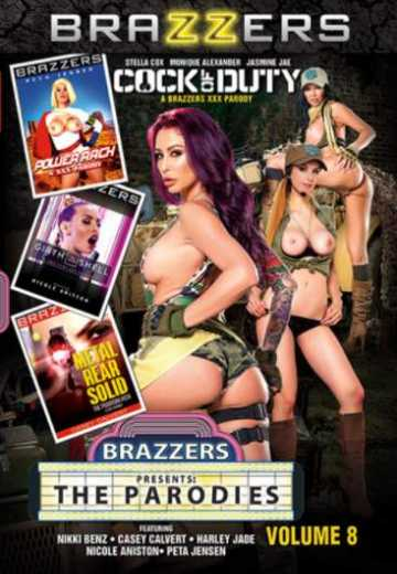 Brazzers Представляет: Пародии 8 / Brazzers Presents: The Parodies 8 (2017)